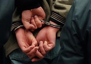Arresto - Imagen ilustrativa